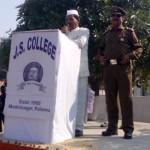 J S College Daltonganj Palamau 12